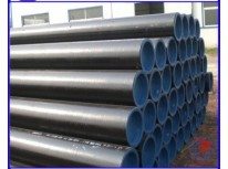 The advantages of precision seamless steel pipe