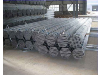 Top 10 Galvanized Steel Tube & Pipe Suppliers