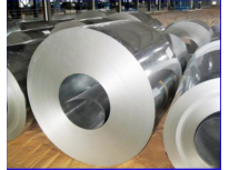 Top 15 Related Keywords of Galvanized Steel Coil