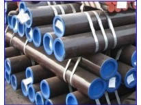 Where to find seamless carbon steel pipe suppliers?