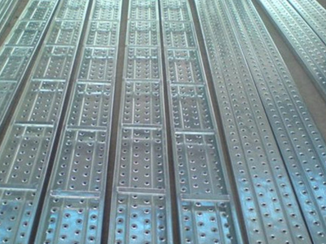 Steel scaffolding walking board